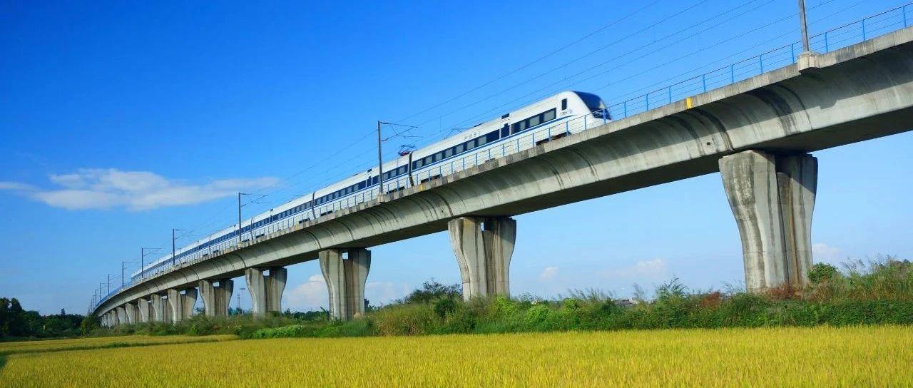 最新批復!中山將新增2條城際鐵路