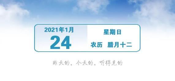 广东最高30℃!中山回暖,还会冷吗? | 早安,中山
