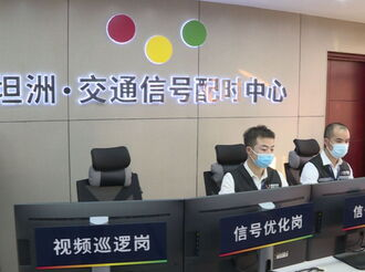 【坦洲】中山首个城际联动交通信号配时中心落户坦洲