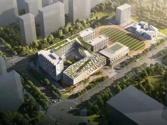 【东区】好消息!国内第一所阿丁莱学校即将落户中山,明年可迎来首批学生!
