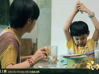 电影《我的姐姐》引热议:姐姐可以不扶养幼弟吗?