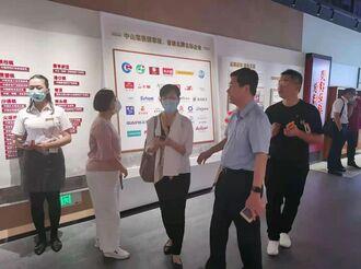 中山广播电视台党员到中山温泉宾馆  党史教育基地开展主题党日活动