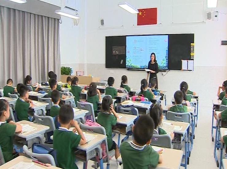 【东区】高大上!投入超2.4亿的香山小学顺利启用