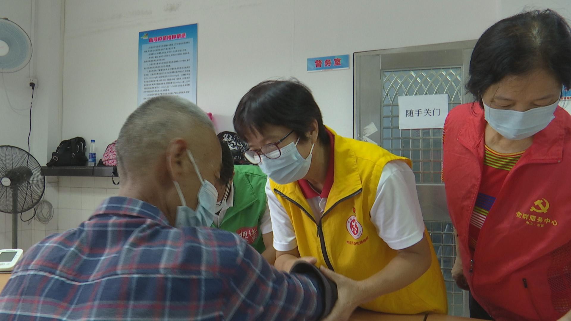 伍少娟:服务老年人接种疫苗有一套 | 中山榜样