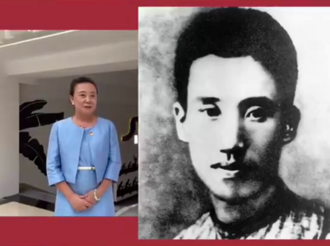 彭湃烈士孙女彭伊娜:坚守我们的责任,接续前行。