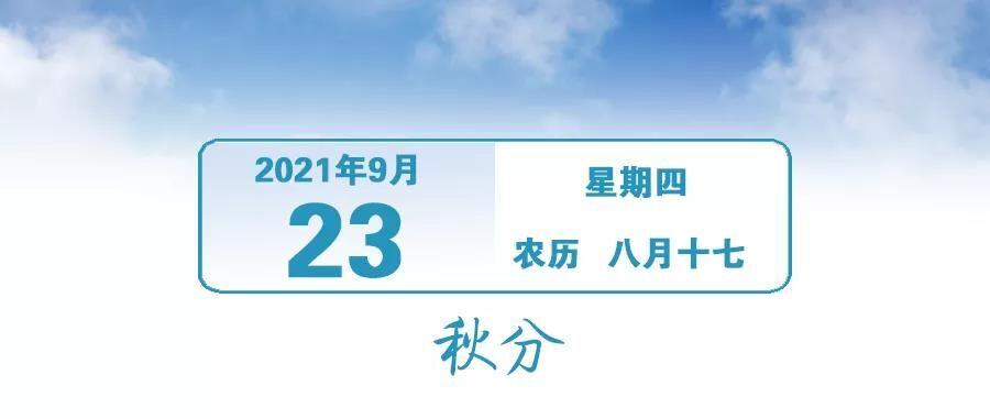 住在风景里!中山新增一国家3A级旅游景区 | 早安,中山