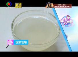 生活大玩家(2016-12-7)