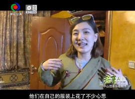西藏(三)