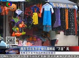 """西方节日东方过 幼儿园掀起""""万圣""""风"""