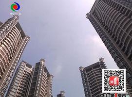 中山第1楼市(2017-3-19)