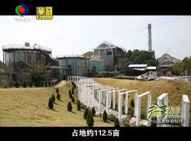 台湾之旅(三)