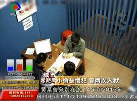 小偷入室盗窃 家中监控全程记录