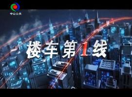 龙8娱乐平台|龙8在线娱乐城|龙8娱乐老虎机下载-在线首页(2017-05-07)