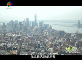 紐約(二)