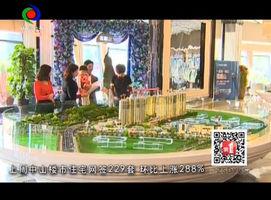 龙8娱乐平台|龙8在线娱乐城|龙8娱乐老虎机下载-在线首页(2017-5-21)