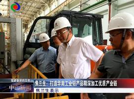 焦兰生带队赴天津考察忠旺工厂