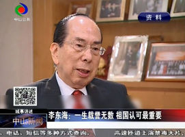 他曾60元离家到香港创业,晚年为汶川地震捐款1000万元