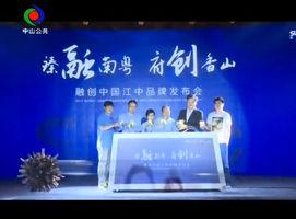 龙8娱乐平台|龙8在线娱乐城|龙8娱乐老虎机下载-在线首页(2017-06-25)