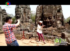 柬埔寨(一)