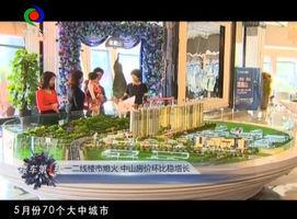 龙8娱乐平台|龙8在线娱乐城|龙8娱乐老虎机下载-在线首页(2017-07-02)