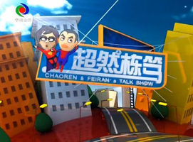 龙8娱乐平台|龙8在线娱乐城|龙8娱乐老虎机下载-在线首页20170705