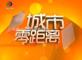 龙8娱乐平台|龙8在线娱乐城|龙8娱乐老虎机下载-在线首页20170715