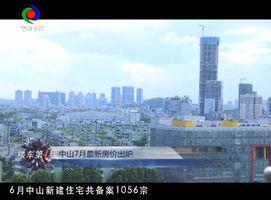 龙8娱乐平台|龙8在线娱乐城|龙8娱乐老虎机下载-在线首页(2017-07-16)