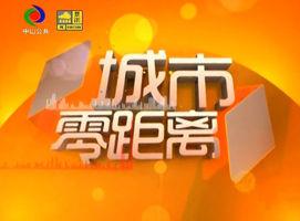 龙8娱乐平台|龙8在线娱乐城|龙8娱乐老虎机下载-在线首页20170717