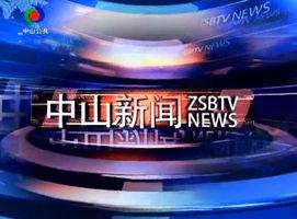 龙8娱乐平台 龙8在线娱乐城 龙8娱乐老虎机下载-在线首页20170718