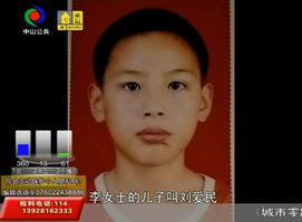 12岁男孩被妈妈惩罚了一下便离家出走?内情是…