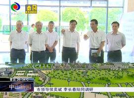 """陈旭东到东部组团调研,打造承接珠江东岸辐射的""""桥头堡"""""""