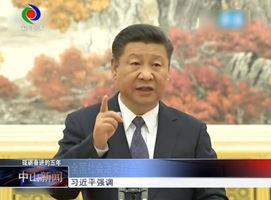 全国社会治安综合治理表彰大会昨天在京举行
