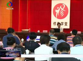 """""""习近平总书记重要批示精神进基层""""主题宣讲活动在南区举行"""