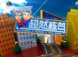 龙8娱乐平台|龙8在线娱乐城|龙8娱乐老虎机下载-在线首页20171003