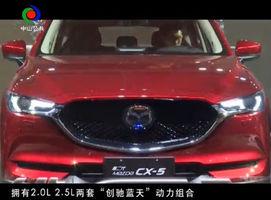 马自达——第二代Mazda CX-5
