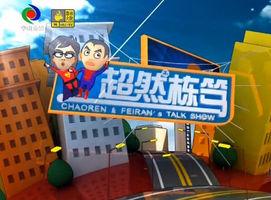 龙8娱乐平台|龙8在线娱乐城|龙8娱乐老虎机下载-在线首页20171020