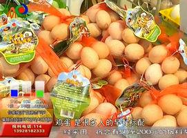 一天吃几个蛋?鸡蛋怎么吃?