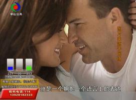 去年,广东日均579对夫妻离婚,我们该怎样为爱保鲜?