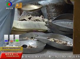 """男子网购中药治""""阳虚"""" 不料中毒进ICU"""