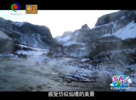 长白山(二)