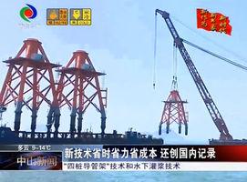 中山企业参建项目获国家优质工程金质奖