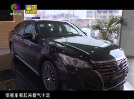 新款丰田皇冠