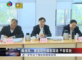 陈旭东参加市两会分组讨论