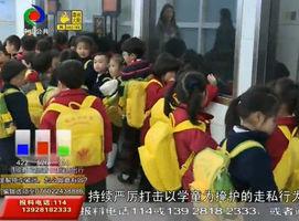 深圳:坑娃!家长利用学童书包走私