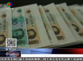 南朗警方破获一起制造假币案
