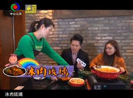 阿乃驾到—— 一日三餐(20180211)