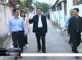 陈旭东就进城务工人员关注问题进行调研:让进城务工人员更加体面更有尊严
