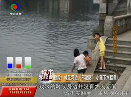 """危险!岐江河边""""不设防"""" 小孩下水捉鱼?"""