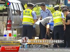 今日中午港口突发车祸 女子下班途中被撞身亡