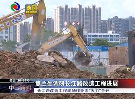 长江路南外环至东江路路段力争9月通车!